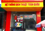 huyện Kim Bảng